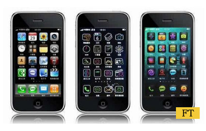 iPhone 3GS X6