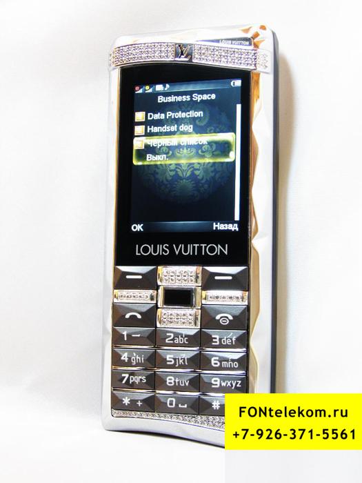 Louis Vuitton V90 by Marc Jacobs Platinum