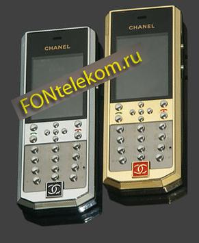 Mobiado Chanel