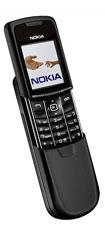 Nokia 8800 Silver Black Оригинал