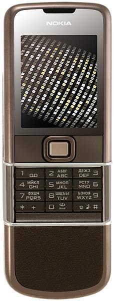 Nokia Arte Brown
