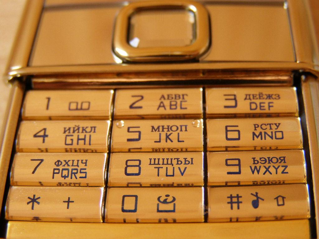 Nokia 8800 Gold Swarovski