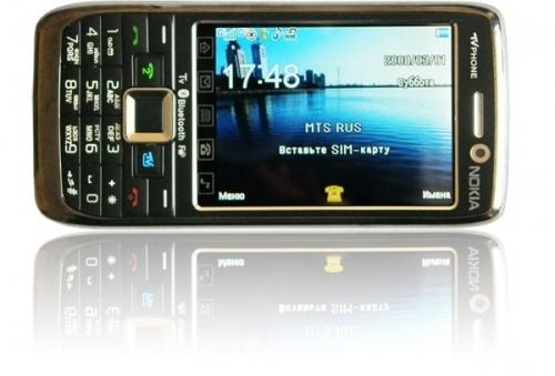 NOKIA TV E 71+ (2 SIM)