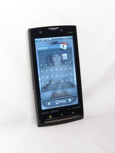 Sony Ericsson XPERIA x10 (без GPS)