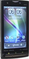 Sony Ericsson XPERIA x10 GPS