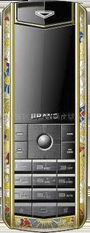 Vertu Ximax M007