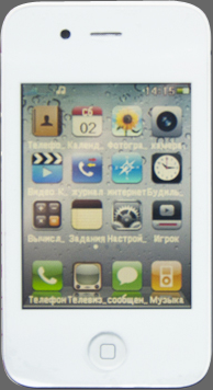 iPhone 4G mini (мини)