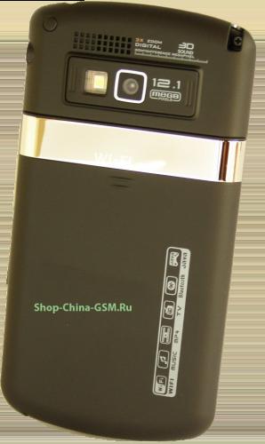 Nokia TV C6000