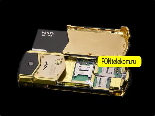 Vertu Boucheron Gold mini (мини)