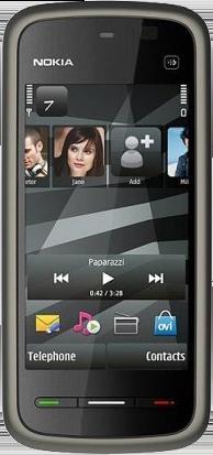 Nokia 5230 (2 сим) - черный