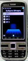 Nokia C-3000 4 сим - черный