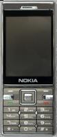 Nokia M-2 - черный