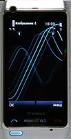 Nokia N8i с чехлом - серый