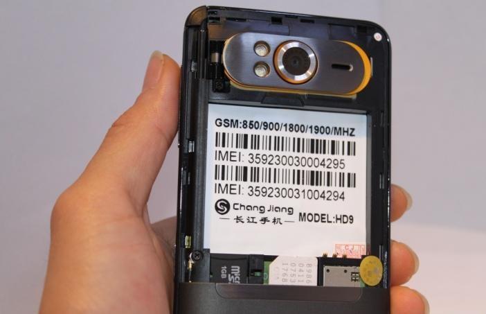 HTC HD9