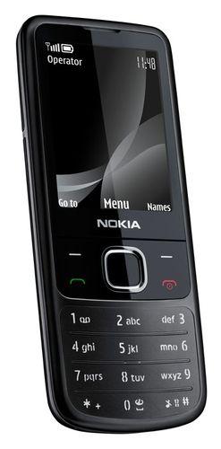 Nokia 2700 - черный