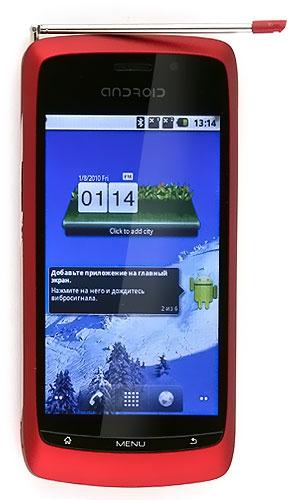 Nokia A8 - красный