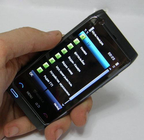 Nokia N8 mini - серый