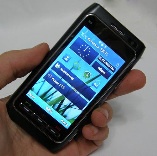 Скачать opera mobile symbian belle