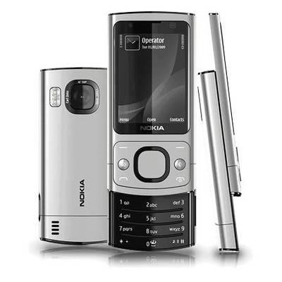 Nokia TV 6700 - серебряный