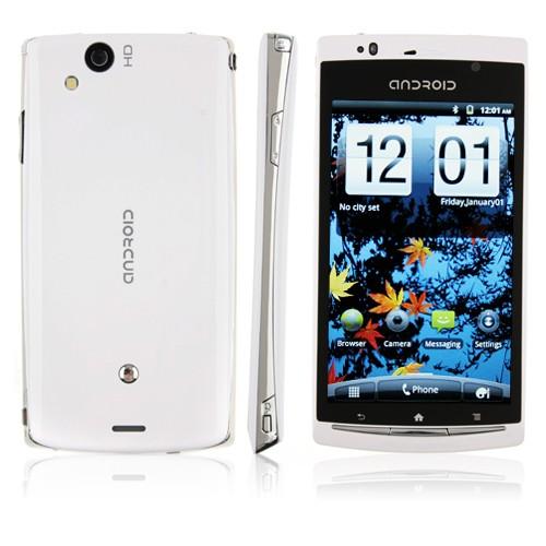 Samsung Galaxy Star X-18i - белый