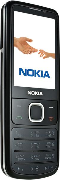 Приложения nokia 6700 classic