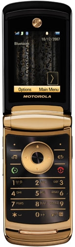 Motorola RAZR2 V8 Luxury Edition (черный, шоколад, сваровски)