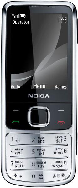 Nokia 6700 Classic - хром
