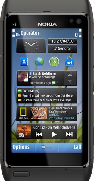 Nokia N8 - темно синий