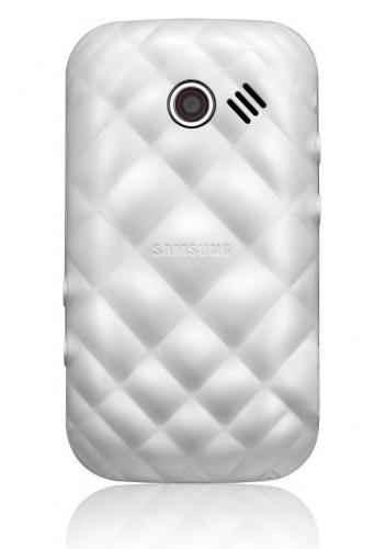 Samsung Diva S7070 - белый