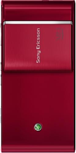 Sony Ericsson Satio - красный