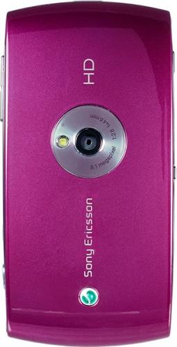 Sony Ericsson Vivaz (U5i) - красный