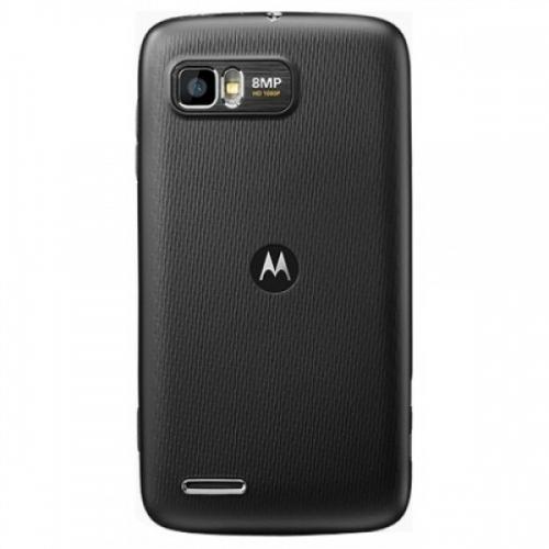 Motorola Atrix 2 ME865 черная