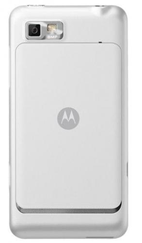 Motorola Motoluxe XT615 белая