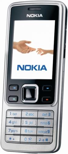 Nokia 6300 серебро