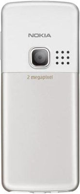 Nokia 6300 белая