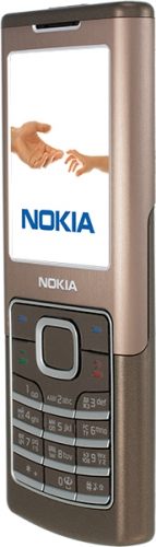 Nokia 6500 бронз