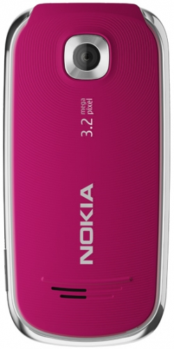 Nokia 7230 розовая