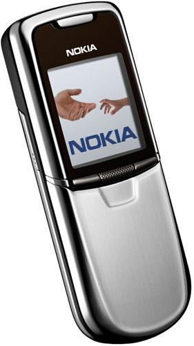 Nokia 8800 серебристая