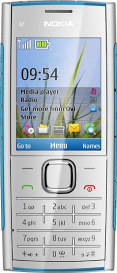 Nokia X2-00 серебристо-синяя