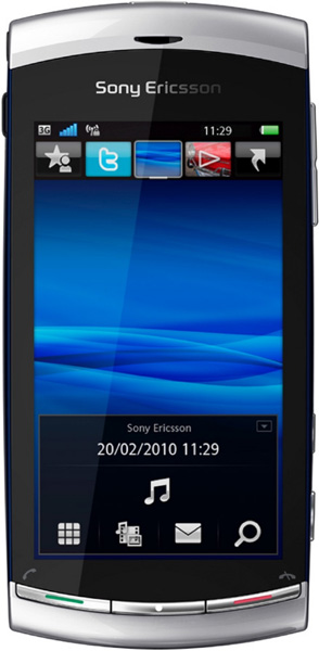 Sony Ericsson Vivaz серый