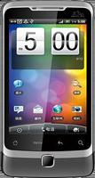 HTC C-968 WI - FI - серый