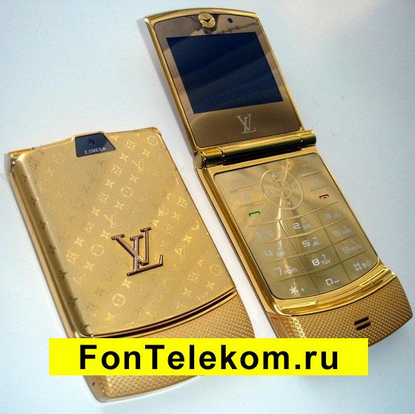 Louis Vuitton Slim Duos (красный, золотой)