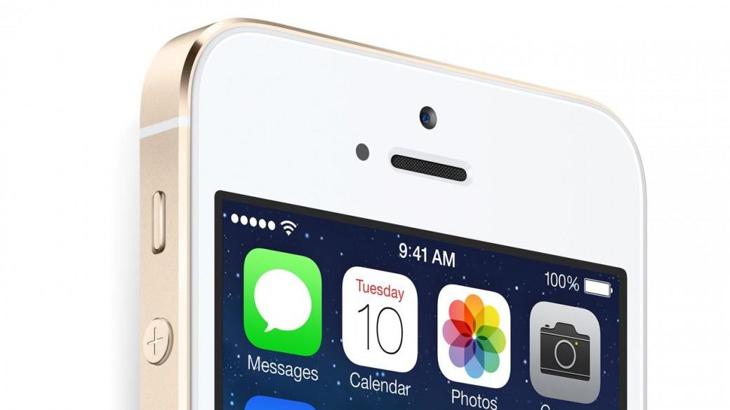 Apple iPhone 5S 64 ГБ Gold (Золотой)
