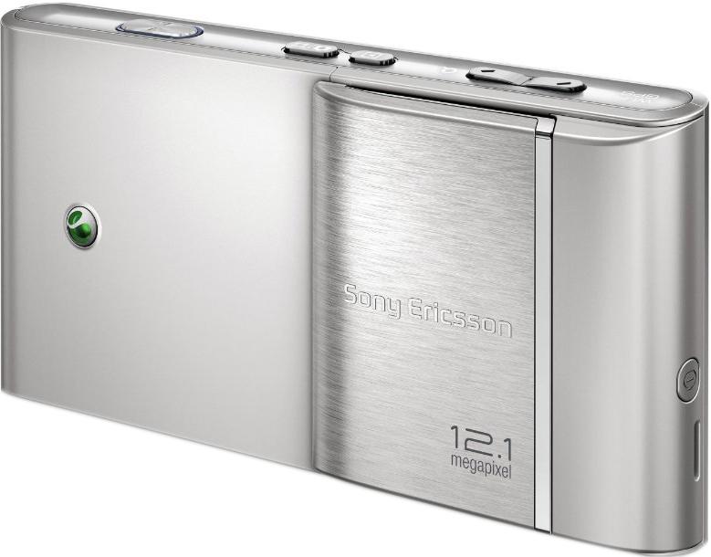 Sony Ericsson U1i Satio Серебристый