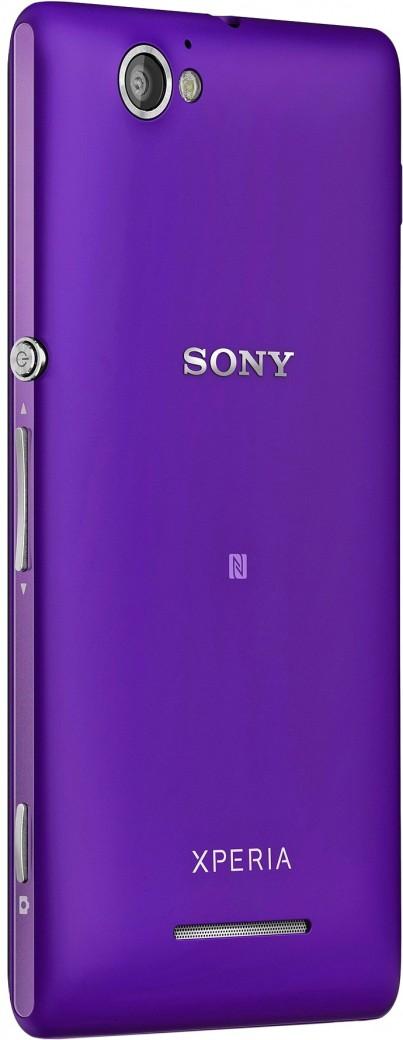 Sony Xperia M (фиолетовый)