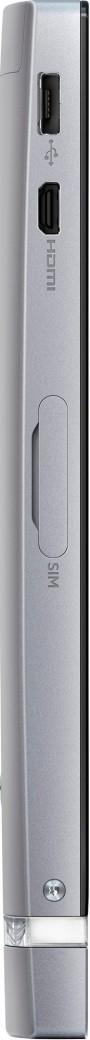 Sony Xperia P (серебристый)