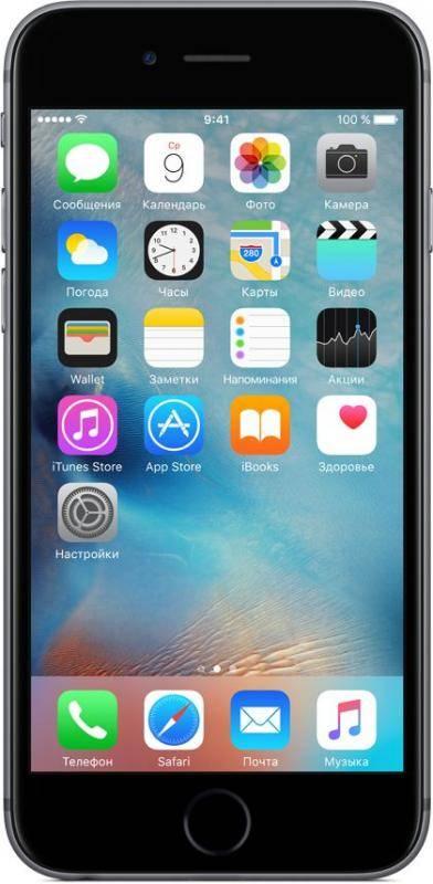 Apple iPhone 6 Plus 128 Гб Black (Черно-Серый)