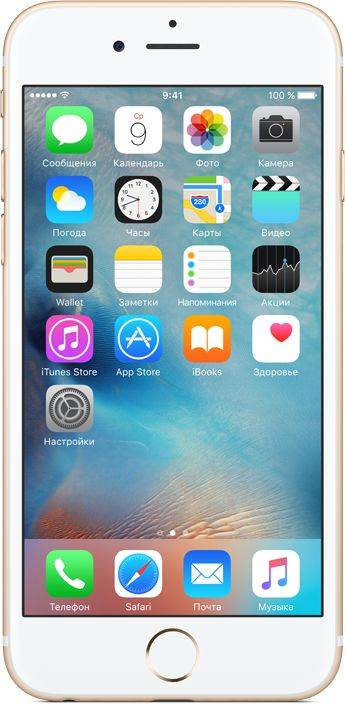 Apple iPhone 6 Plus 64 Гб Gold (золотой)