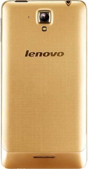 Lenovo S660 (золотистый)