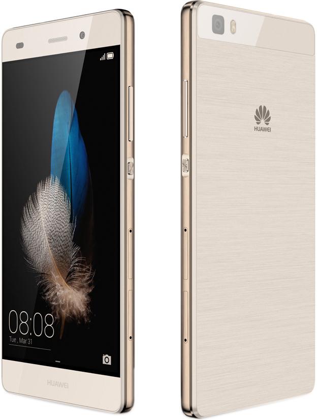 Huawei P8 Lite (золотистый)